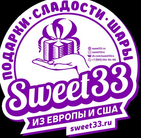 sweet33